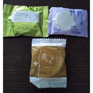ソウカモッカ(草花木果)の洗顔せっけん 3点セット(洗顔料)