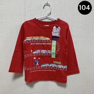 マザウェイズ(motherways)の104 マザウェイズ長袖Tシャツ(Tシャツ/カットソー)