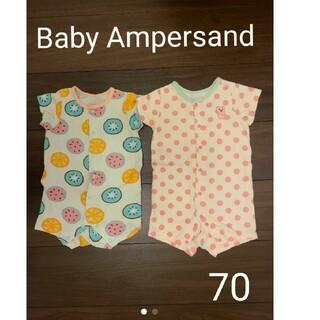 アンパサンド(ampersand)のAmpersand アンパサンド ロンパース カバーオール 70(カバーオール)