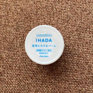 シセイドウ(SHISEIDO (資生堂))のイハダ 薬用バーム20g(フェイスオイル/バーム)