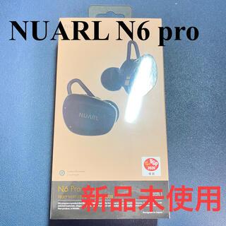 ゼンハイザー(SENNHEISER)のnuarl n6 pro(新品未使用)(ヘッドフォン/イヤフォン)