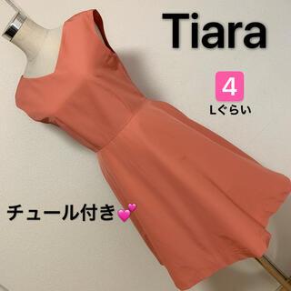 ティアラ(tiara)の❣️【匿名配送】 Tiara ドレス  ワンピース✨(ミディアムドレス)