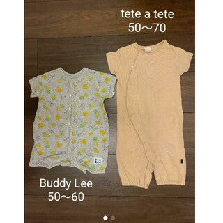 バディーリー(Buddy Lee)のBuddy Lee バディリー ロンパース 50 60tete a tete(ロンパース)