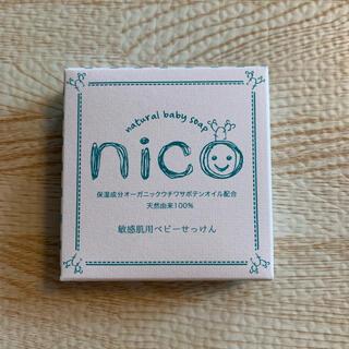 nico石鹸 *新品未使用*