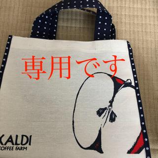 カルディ(KALDI)のカルディ りんごバック 2個セット(トートバッグ)