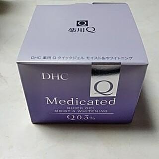 ディーエイチシー(DHC)のクイックジェル(オールインワン化粧品)