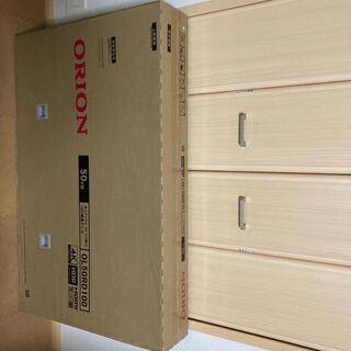 新品未開封 オリオン 50型 4K HDR対応 液晶テレビ OL50RD100