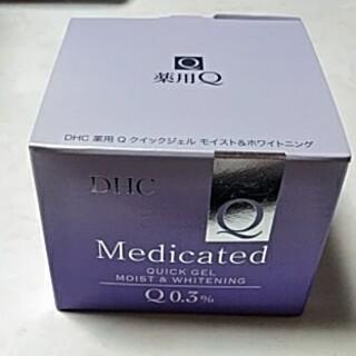 ディーエイチシー(DHC)のオールインワンジェル(オールインワン化粧品)