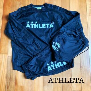 アスレタ(ATHLETA)のアスレタ  メンズ ピステ 黒 上下 セットアップ ATHLETA L O (ウェア)