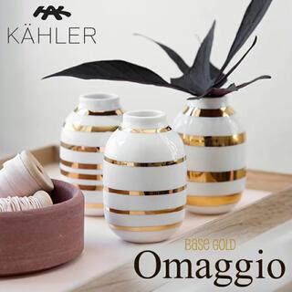 Kahler - KAHLER/ケーラー Omaggio/オマジオ ゴールド