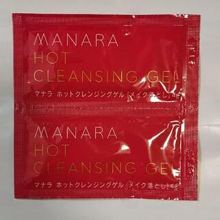 マナラ(maNara)のマナラ ホットクレンジングゲル メイク落とし サンプル2包  ①(クレンジング/メイク落とし)