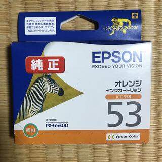 EPSON ICOR53 エプソン インクカートリッジ オレンジ