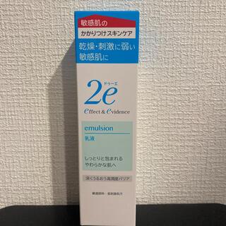 シセイドウ(SHISEIDO (資生堂))の資生堂 ドゥーエ 乳液 新品未使用(乳液/ミルク)