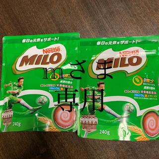 Nestle - ネスレ ミロ 240g  2袋!!