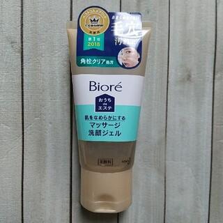 Biore - ビオレ おうちdeエステ 肌をなめらかにする マッサージ洗顔ジェル  150g
