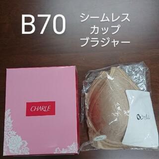 シャルレ - シャルレシームレスカップブラジャーB70