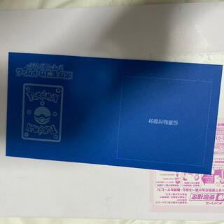 ポケモン - ポケモン リザードンVMAX HR リザードンV SR 当選書付き 未開封