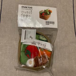 イケア(IKEA)のイケアドゥクティグ野菜セット&クノーリグ(黄)&ジップバッグ(知育玩具)