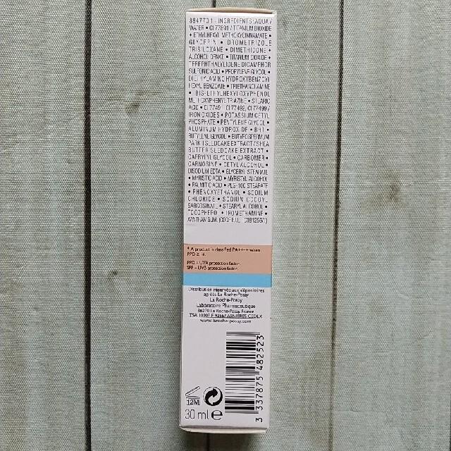 LA ROCHE-POSAY(ラロッシュポゼ)のラロッシュポゼ UVイデア XL プロテクションBB 01 30ml コスメ/美容のボディケア(日焼け止め/サンオイル)の商品写真