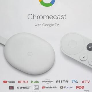 クローム(CHROME)のChromecast with Google TV 未開封(映像用ケーブル)