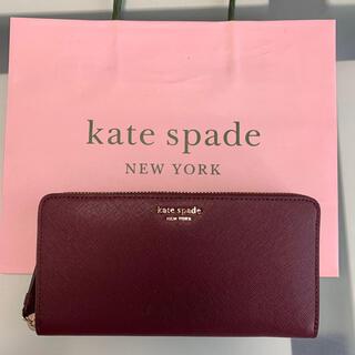 kate spade new york - Kate Spade 長財布