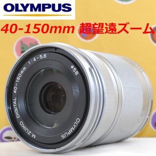 OLYMPUS - プロテクタ付★ 超望遠ズーム★オリンパス 40-150mm シルバー