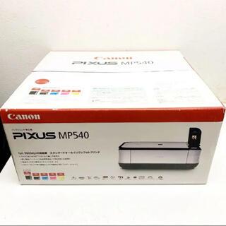 【新品・未開封】Canon MP540 インクジェット複合機