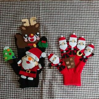 手袋シアター クリスマス 「赤鼻のトナカイ」「あわてんぼうのサンタクロース」