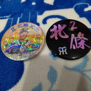 ハンシンタイガース(阪神タイガース)の北條史也 缶バッジセット(応援グッズ)