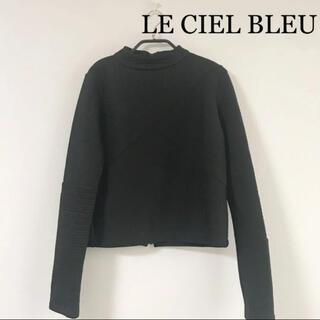 ルシェルブルー(LE CIEL BLEU)のルシェルブルー ボンディング素材 黒(カットソー(長袖/七分))