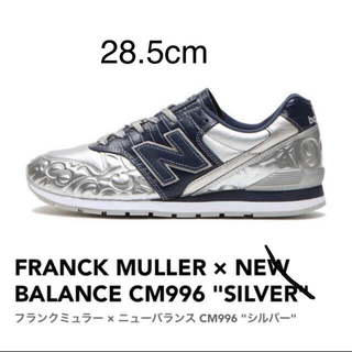 New Balance - New Balance Frank Muller CM996  28.5cm