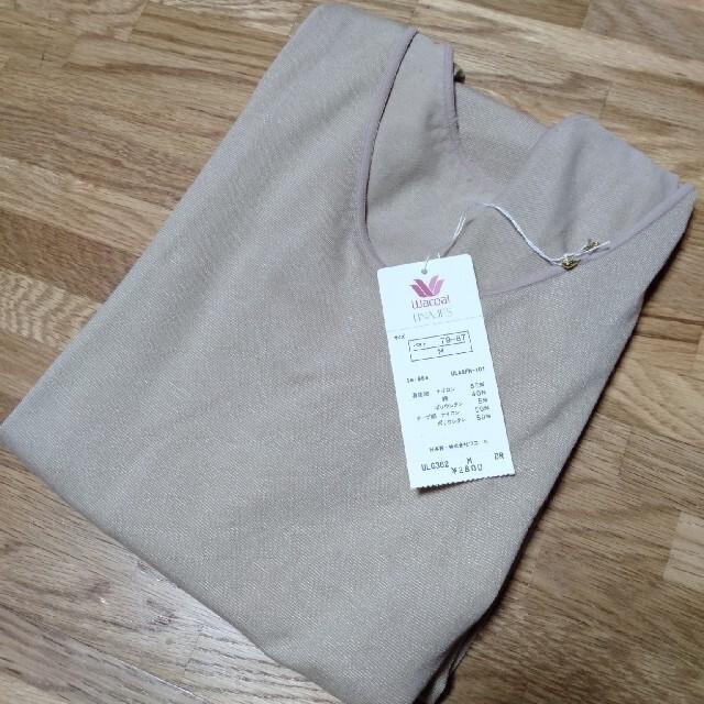 Wacoal(ワコール)のワコール linajes  長袖肌着 未使用 M レディースの下着/アンダーウェア(アンダーシャツ/防寒インナー)の商品写真