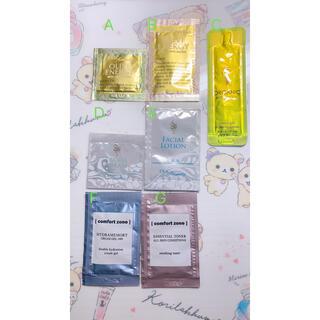 ディーエイチシー(DHC)の化粧水、乳液 ★(化粧水/ローション)