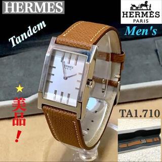 Hermes - HERMES/エルメス メンズ腕時計タンデムTA1.710 革ベルト 極美品❗️