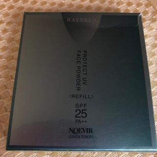 ノエビア(noevir)の未使用 ノエビア レイセラプロテクトUVパウダー レフィール 12g(ファンデーション)