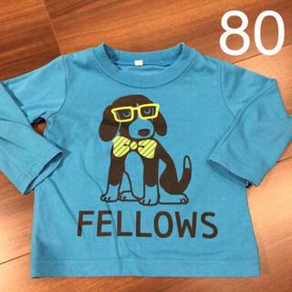 ロンT 80cm ブルー メガネ犬(Tシャツ)