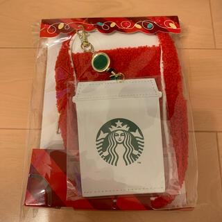 Starbucks Coffee - スターバックス ホリデー限定 ペンシルケース&パスケース