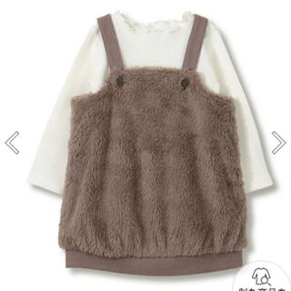 ブランシェス(Branshes)の70cm★BRANSHES ボアジャンパースカート(ワンピース)