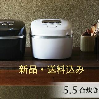 タイガー(TIGER)のタイガー 圧力IH 炊飯器 JPC-G100  エアリーホワイト (炊飯器)