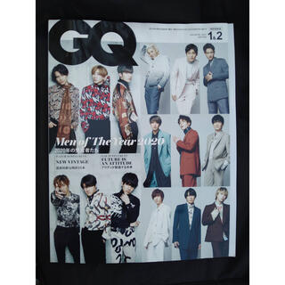 ジャニーズ(Johnny's)のGQ JAPAN 2021年1・2月合併号増刊*特別表紙版(音楽/芸能)