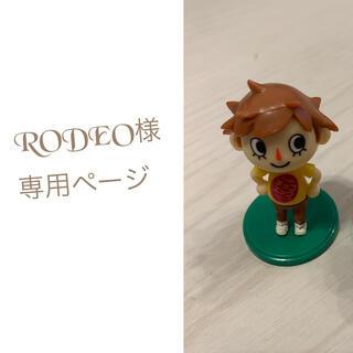 RODEO様 専用(アニメ/ゲーム)
