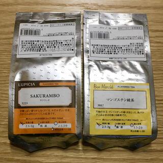 LUPICIA - ルピシア サクランボ紅茶&マンゴスチン緑茶