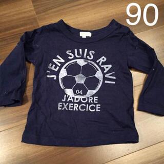 ハッシュアッシュ(HusHush)のハッシュアッシュ ロンT 90cm   ネイビー サッカー(Tシャツ/カットソー)