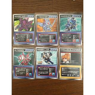 バンプレスト(BANPRESTO)のスーパーロボット大戦スクランブルギャザー✨ゲーム特典カード6枚✨(カード)