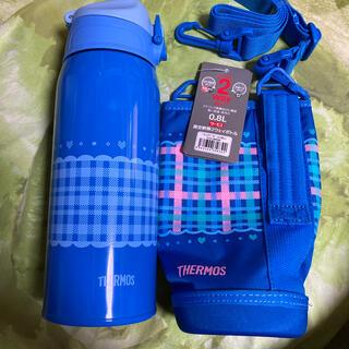 サーモス水筒0.8L
