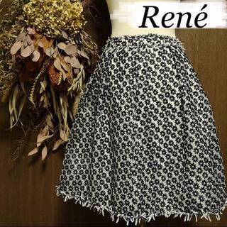 ルネ(René)のルネ Rene スカート 花柄 刺繍 モノトーン 36(ひざ丈スカート)