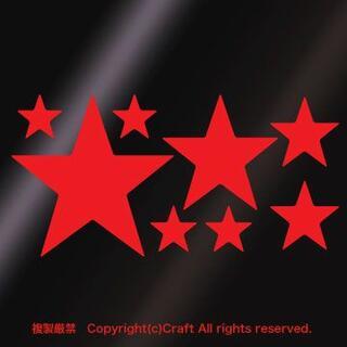 星のステッカー/シール(赤/星8個 を1シートで)屋外耐候素材(ステッカー)