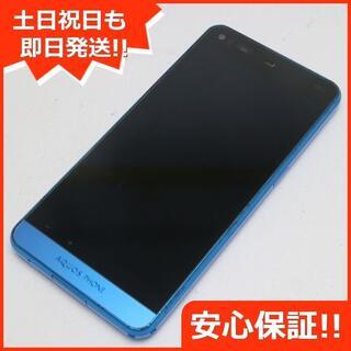 シャープ(SHARP)の美品 au SHL23 AQUOS PHONE SERIE ブルー (スマートフォン本体)
