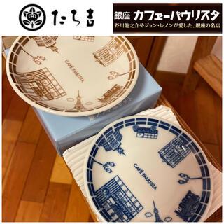 タチキチ(たち吉)の新品未使用箱付き 【限定商品】 たち吉×銀座カフェーパウリスタ小皿2枚セット(食器)