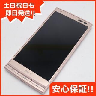 キョウセラ(京セラ)の超美品 au URBANO L03 ピンクゴールド 白ロム(スマートフォン本体)